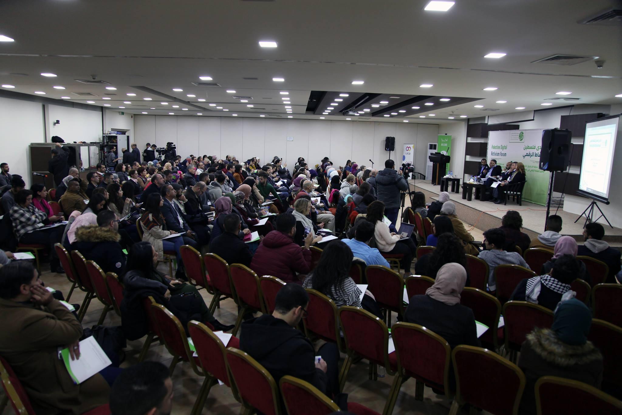 رعاية منتدى فلسطين للنشاط الرقمي